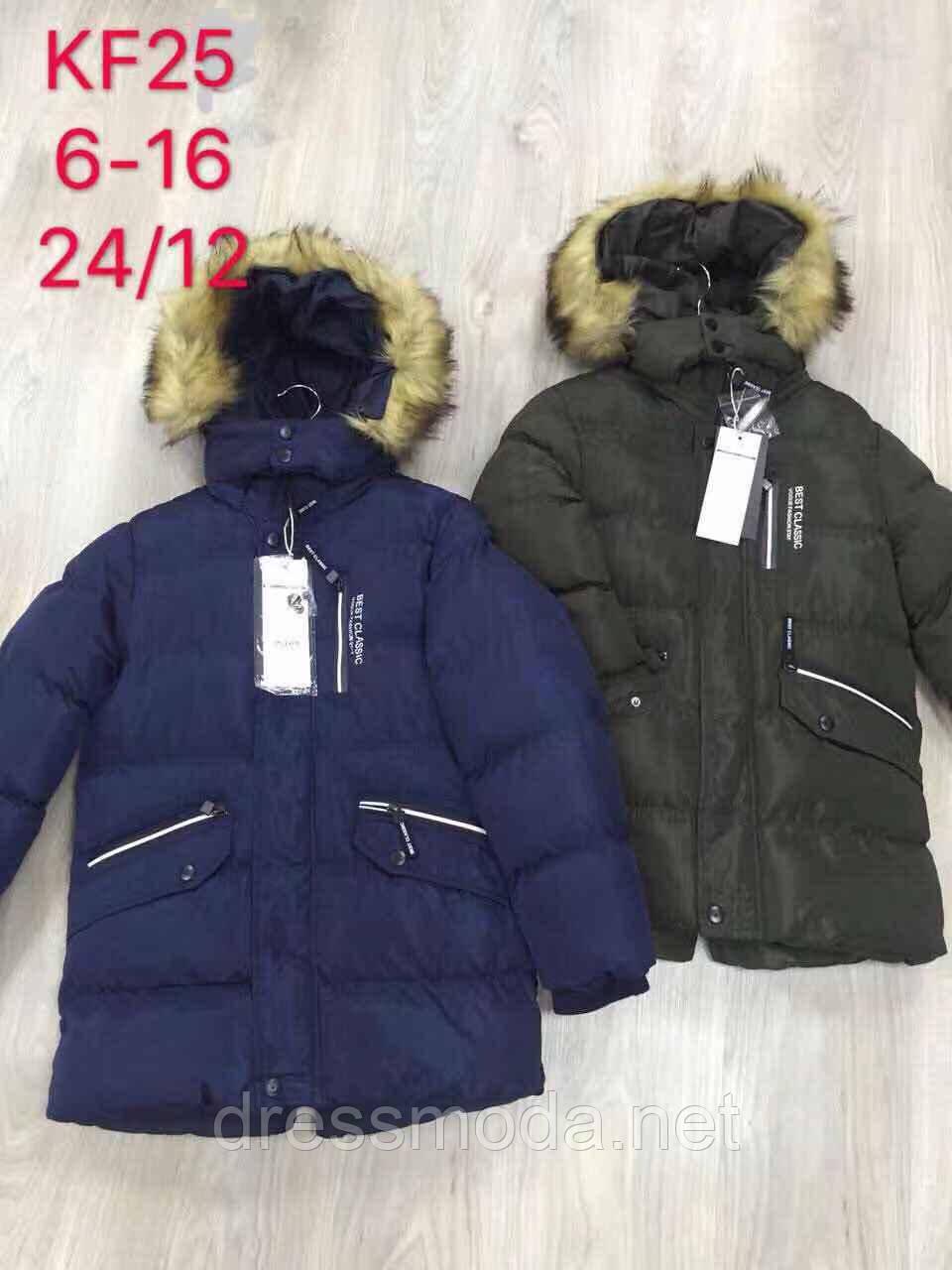 Куртки зимние на меху для мальчиков S&D 134-164 р.р.