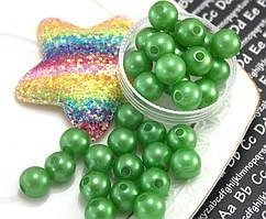 (20 грамм) Жемчуг бусины шар, Ø10мм (прим. 35 шт) Цвет - Зелёный