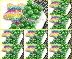 (500 грамм) ОПТ Жемчуг бусины шар, Ø10мм  Цвет - Зелёный