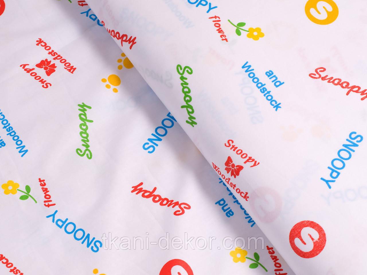 Сатин (хлопковая ткань) Snoopy компаньон (35*160)