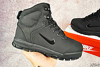 Ботинки мужские NIKE AIR NEVIST 6  арт.20349, фото 1