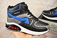 Ботинки зимние Bonote Air арт.20347, фото 1