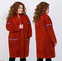 Пальто BL-2357. Размеры 52-56, фото 1
