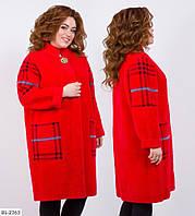 Пальто BL-2363. Размеры 52-56, фото 1