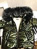 Утепленный зимний детский костюм металлик на синтепоне и меху: полукомбез и куртка с капюшоном с пышным мехом, фото 9
