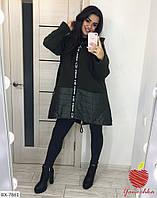 Куртка BX-7861. Размеры 50-52;54-56