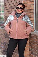 Куртка BX-5196. Размеры 48;50;52;54, фото 1