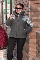 Куртка BX-5198. Размеры 48;50;52;54, фото 1
