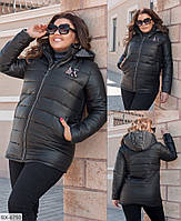 Куртка BX-6750. Размеры 48-50;52-54;56-58