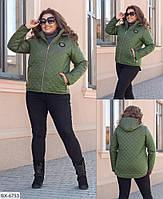 Куртка BX-6753. Размеры 48-50;52-54;56-58