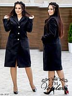 Пальто BX-3017. Размеры 48;50;52;54