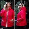 Куртка BX-1076. Размеры 48;50;52;54;56;58