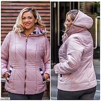 Куртка BX-1083. Размеры 46;48;50;52;54;56