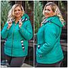 Куртка BX-1084. Размеры 46;48;50;52;54;56