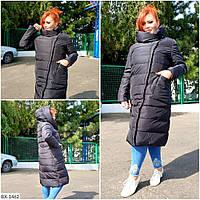 Куртка BX-1462. Размеры 48;50;52;54;56;58