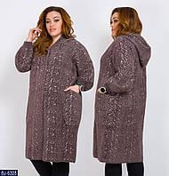 Пальто BJ-6328. Размеры 50-54, фото 1