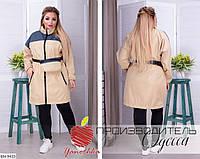 Куртка BN-9433. Размеры 50-52;54-56
