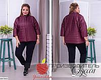 Куртка BN-9443. Размеры 50-52;54-56