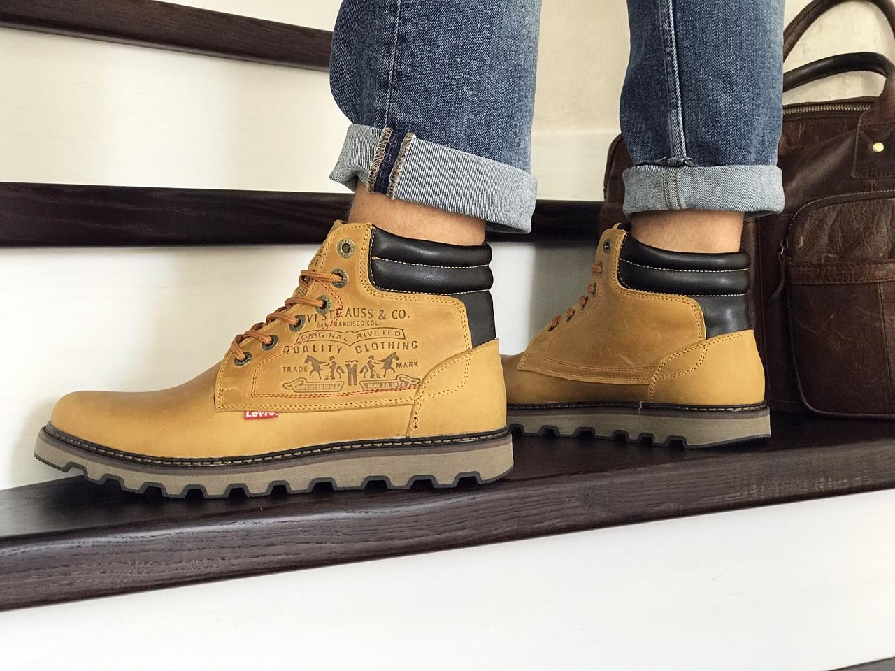 Мужские зимние ботинки Levis . ТОП КАЧЕСТВО!!! Реплика класса люкс (ААА+)