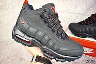 Ботинки зимние NIKE Air Max 95 арт.20313, фото 1