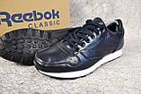 Кроссовки Reebok classic арт.20283, фото 7