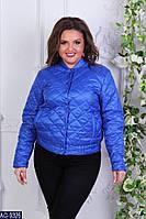 Куртка AG-9326. Размеры 50;54;56;58
