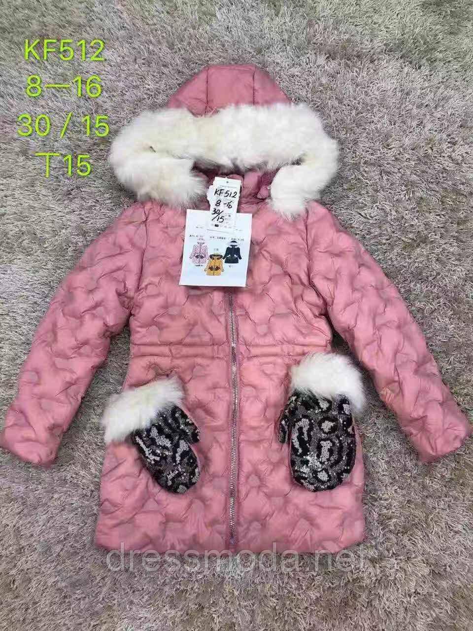 Куртка зимняя на меху для девочек S&D 8-16 лет