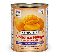Пюре манго Альфонсо зі шматочками манго, 850 гр.
