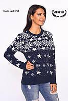Теплый свитер синий Турция