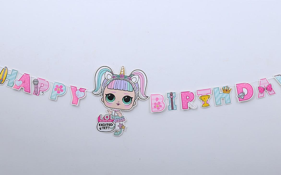 Бумажная гирлянда Happy Birthday Куклы Лол, 2,5 метра
