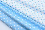"""Отрез сатина """"Густые звёздочки 12 мм"""" белые на голубом, № 1702с, фото 4"""