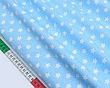 """Отрез сатина """"Густые звёздочки 12 мм"""" белые на голубом, № 1702с, фото 5"""
