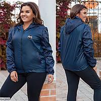 Куртка BN-2449. Размеры 48-50;52-54;56-58