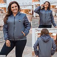 Куртка BN-2451. Размеры 48-50;52-54;56-58