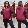 Куртка BN-2453. Размеры 48-50;52-54;56-58