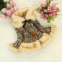 Шубка леопардовый принт для девочки