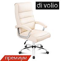 Офисный стул President beige DiVolio до 150 кг. Экокожа