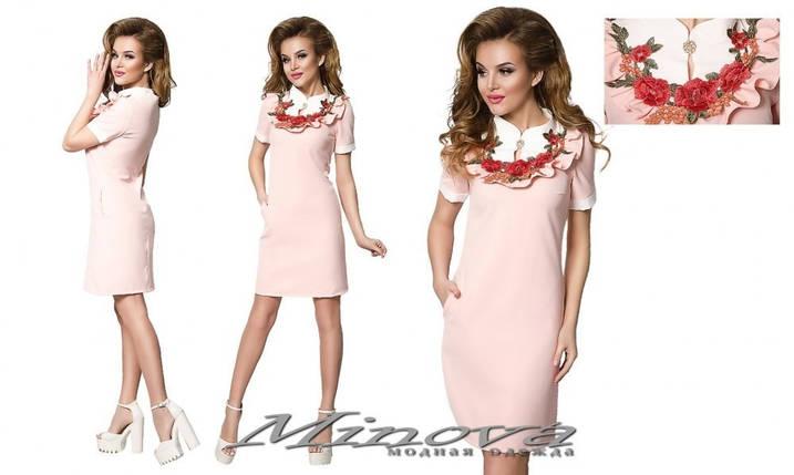 """Романтичное женское платье приталенного кроя ткань """"Костюмка"""" 44 размер норма, фото 2"""