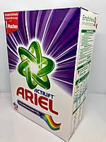 Пральний порошок Ariel Actilift Colorwaschmitter 1.950 кг (30пр)