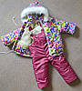 Детский зимний комбинезон на девочку от 1 до 5 лет раздельный