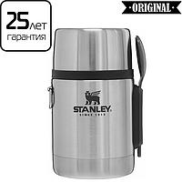 Термос пищевой с ложкой Stanley Adventure SS 0.53 л (термос для еды)