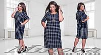 Невероятно красивые женские платья тм Минова.завораживающий геометрический принт
