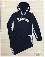 """Костюм двойка (толстовка с юбкой) """"Rebelde""""для девочки код 0086/2 (р.122-152)"""