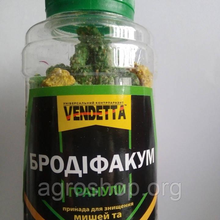 Вендетта-гранулы флакон 200+100гр с запахом ореха