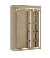 Портативный тканевый шкаф-органайзер для одежды на 2 секции - бежевый 1001963-Beige-0