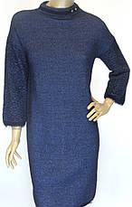 Тепле плаття з люрексом Binka, фото 3