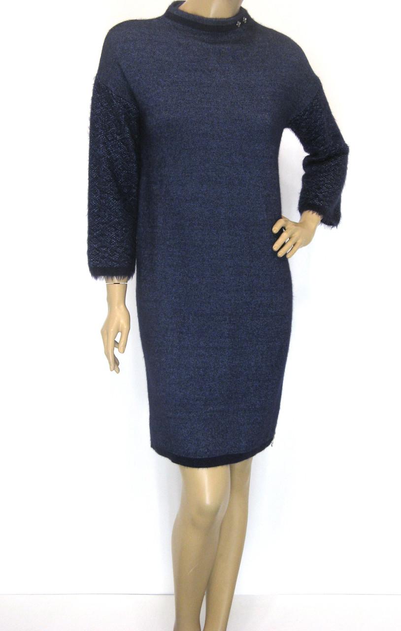 Тепле плаття з люрексом Binka
