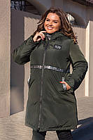 Куртка женская зимняя, фото 1