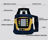 Лазерный нивелир ротационный Fukuda FRE-207 LCD, фото 2