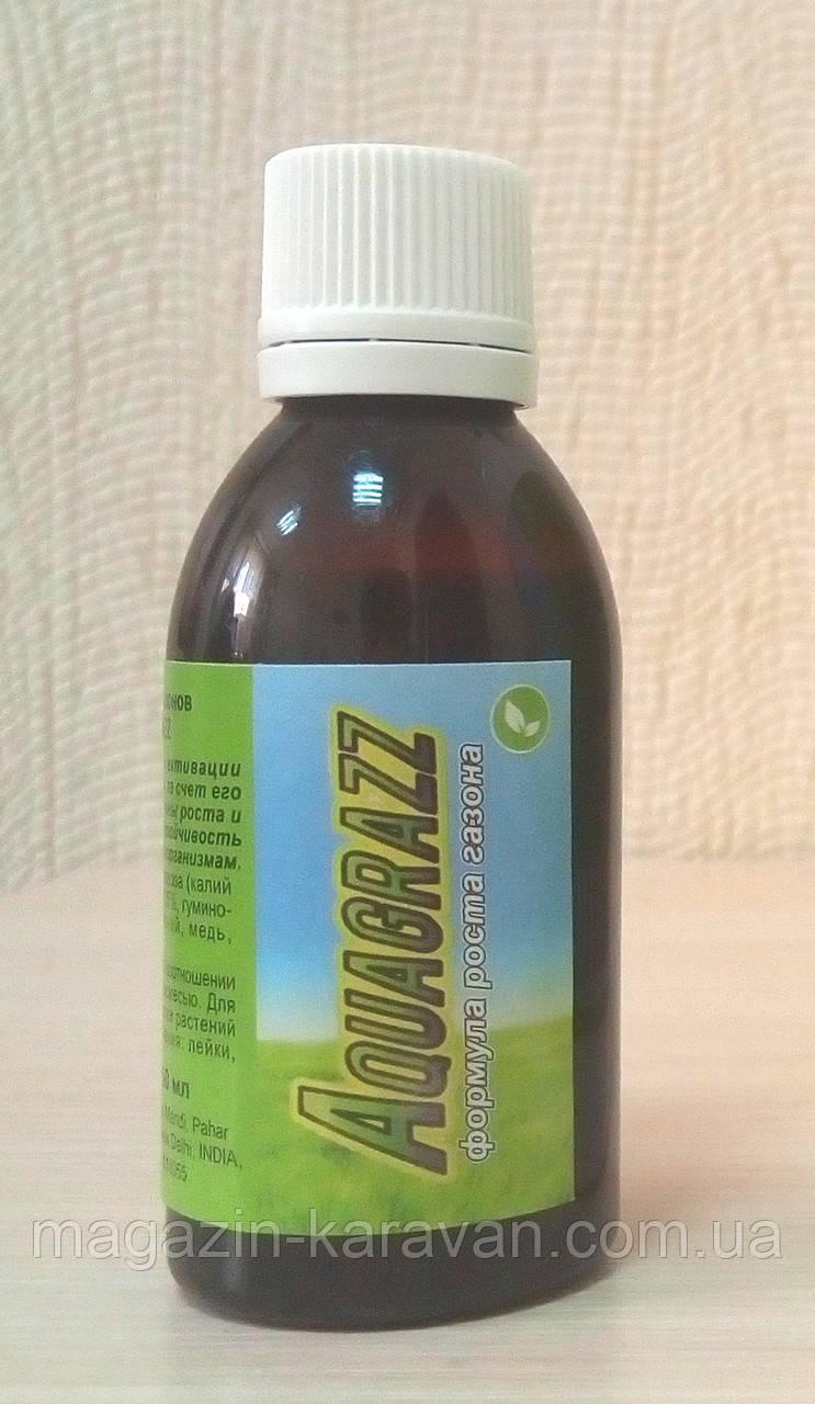 Жидкий газон-органическая смесь (Акваграз)